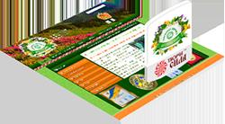 создание сайта-каталога Житомир